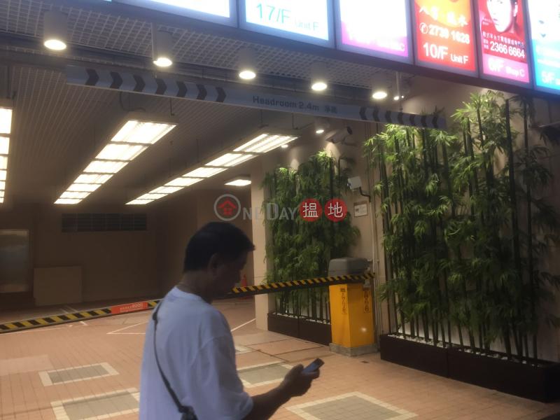 Cameron Plaza (Cameron Plaza ) Tsim Sha Tsui|搵地(OneDay)(4)