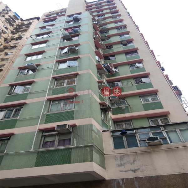 Cheong Ping Building (Cheong Ping Building) Kwai Chung|搵地(OneDay)(2)
