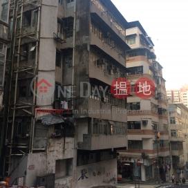 西邊街11號,西營盤, 香港島