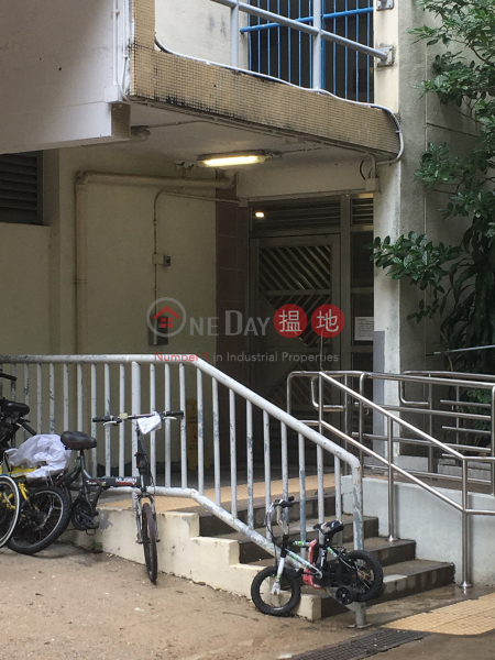 禾車村 德和樓 (Wo Che Estate - Tak Wo House) 沙田|搵地(OneDay)(3)