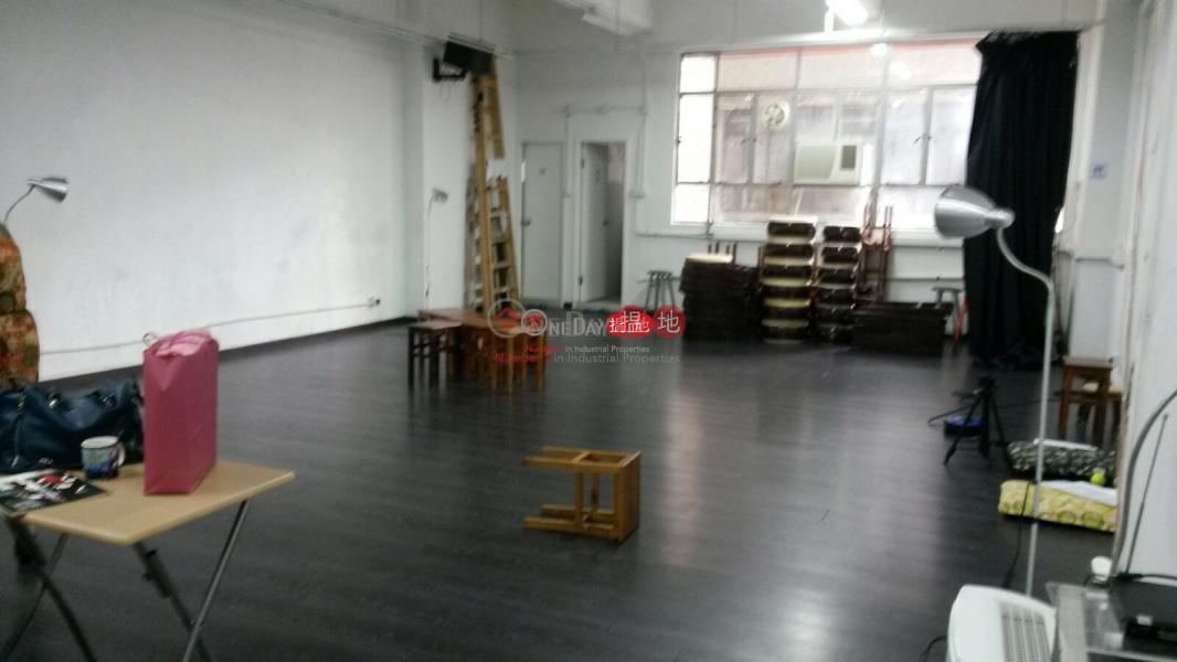 WAH TAT INDUSTRIAL BUILDING, Wah Tat Industrial Centre 華達工業中心 Sales Listings | Kwai Tsing District (pyyeu-04979)