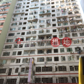 Lap Hing Building,Wan Chai,