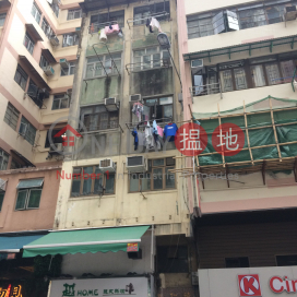 20A Hoi Pa Street,Tsuen Wan West, New Territories