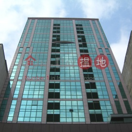 偉利工業大廈,長沙灣, 九龍