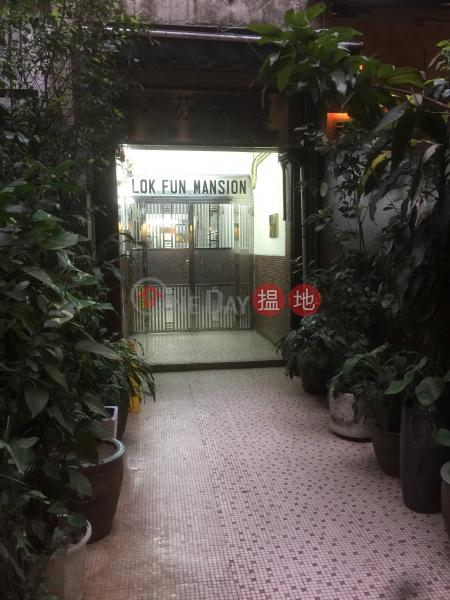 Lok Fun Mansion (Lok Fun Mansion) Tsim Sha Tsui|搵地(OneDay)(3)