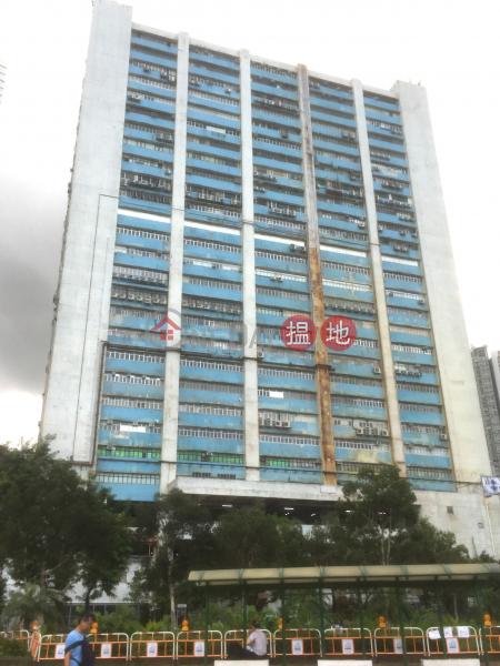 Kong Nam Industrial Building (Kong Nam Industrial Building) Yau Kam Tau|搵地(OneDay)(1)
