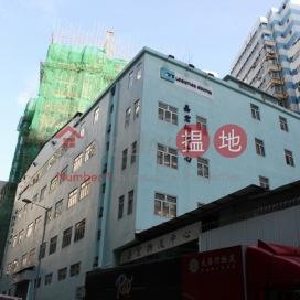 Luen Fat Factory Building,Kwai Chung, New Territories