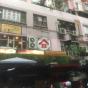 Dragon Rise (Dragon Rise) Wan Chai District 搵地(OneDay)(1)