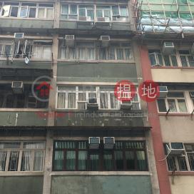 57 SA PO ROAD,Kowloon City, Kowloon