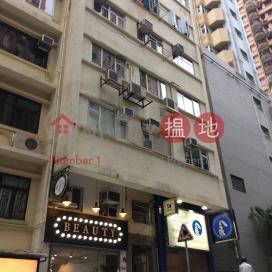 15 Yuen Yuen Street,Happy Valley, Hong Kong Island
