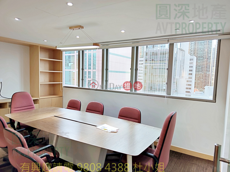 Property Search Hong Kong | OneDay | Office / Commercial Property Rental Listings, whole floor, Best price for lease, seek for good tenant, Upstairs stores for lease, With decorated
