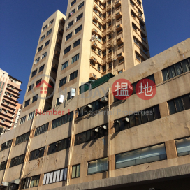 合眾大廈,荃灣東, 新界