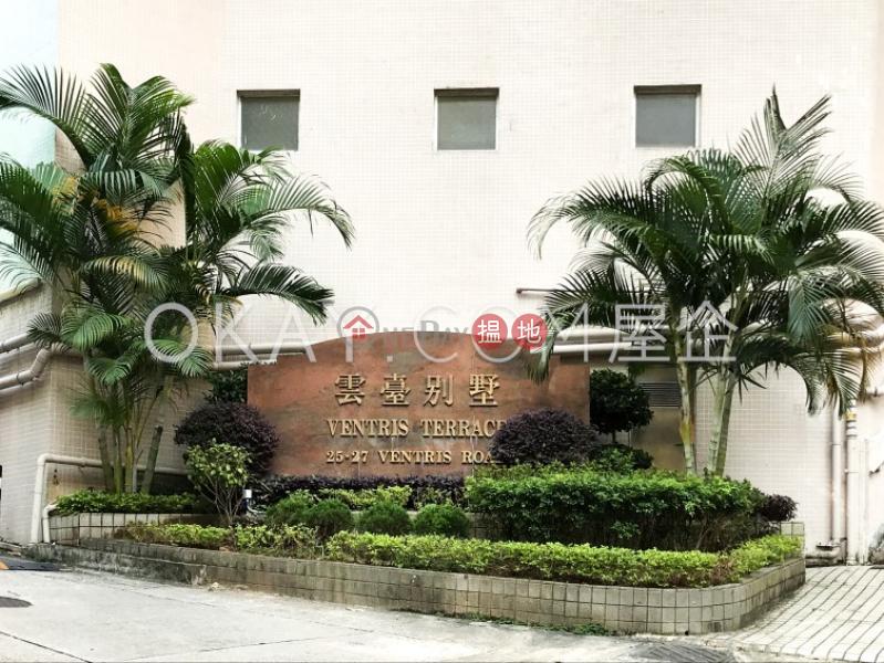 香港搵樓|租樓|二手盤|買樓| 搵地 | 住宅-出售樓盤|2房2廁雲臺別墅出售單位