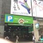 泓富廣場 (Prosperity Place) 觀塘區成業街6號|- 搵地(OneDay)(2)