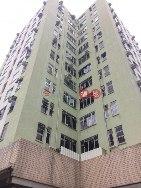 Block G Telford Gardens (Block G Telford Gardens) Kowloon Bay|搵地(OneDay)(2)