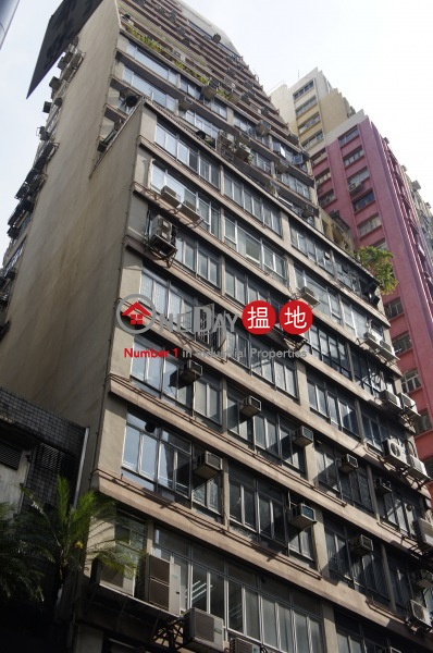 Kai Wong Commercial Building, Kai Wong Commercial Building 啟煌商業大廈 Rental Listings | Western District (angpr-03326)