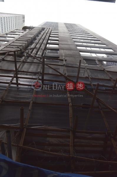 利源東街18號 (18 Li Yuen Street East) 中環|搵地(OneDay)(1)