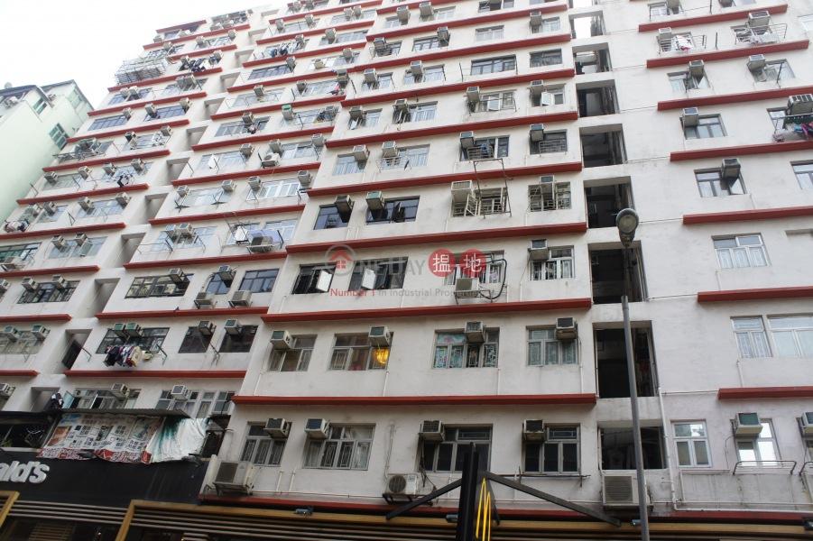 Sun On Building (Sun On Building) Shek Tong Tsui|搵地(OneDay)(2)