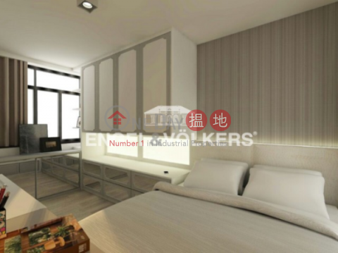 1 Bed Flat for Sale in Mid Levels West|Western DistrictFook Kee Court(Fook Kee Court)Sales Listings (EVHK42365)_0