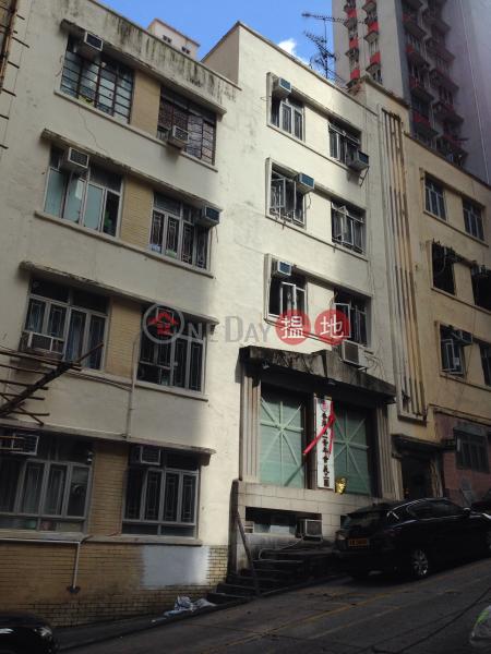 15 Ming Yuen Western Street (15 Ming Yuen Western Street) North Point|搵地(OneDay)(4)