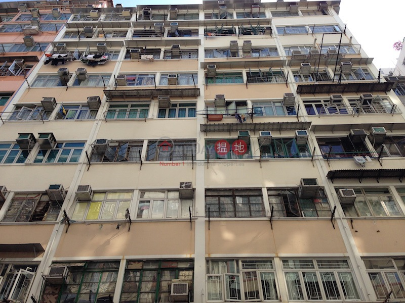 聯安大廈 (Luen On Building ) 旺角|搵地(OneDay)(2)