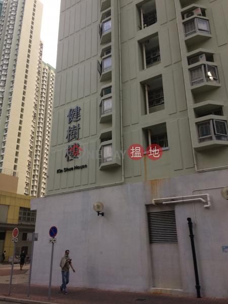 Lei Muk Shue Estate Kin Shue House (Lei Muk Shue Estate Kin Shue House) Tai Wo Hau|搵地(OneDay)(4)