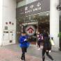 Park Avenue Tower (Park Avenue Tower) Wan Chai District|搵地(OneDay)(1)