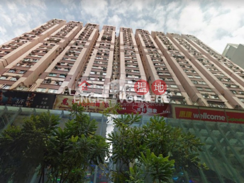 2 Bedroom Flat for Sale in Causeway Bay|Wan Chai DistrictPearl City Mansion(Pearl City Mansion)Sales Listings (EVHK38341)_0