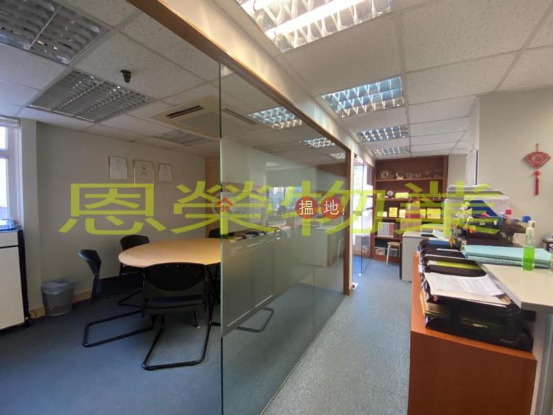 TEL 9875523819軒尼詩道 | 灣仔區香港|出售|HK$ 1,500萬