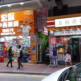 渣甸街38號,銅鑼灣, 香港島