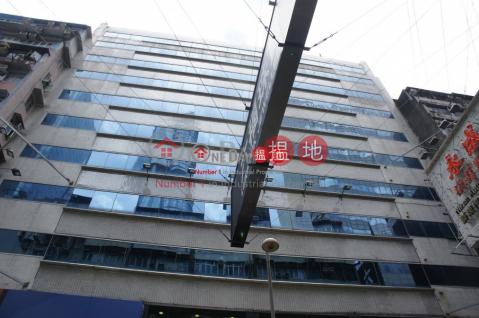 旺角商業大廈|油尖旺旺角商業大廈(Mongkok City Centre )出租樓盤 (hingw-03563)_0