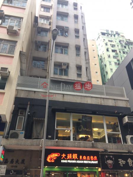 嘉易大廈 (Ka Yee Building) 灣仔|搵地(OneDay)(1)