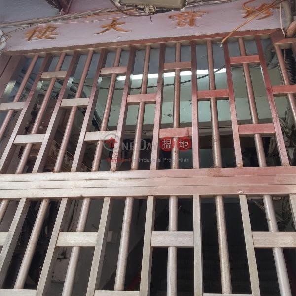 Chun Po Building (Chun Po Building) Kwai Chung 搵地(OneDay)(1)