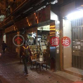 廣東道328號,佐敦, 九龍