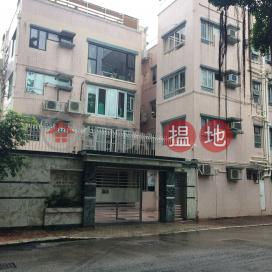 Magnolia Courts,Yau Yat Chuen, Kowloon