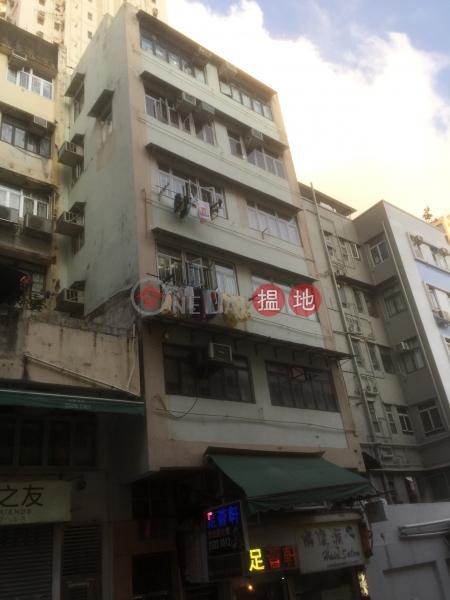 On Fat House (On Fat House) Tsz Wan Shan|搵地(OneDay)(1)