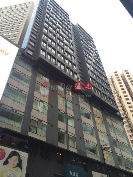 V Causeway Bay (V Causeway Bay) 銅鑼灣|搵地(OneDay)(3)