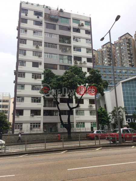 Carlton Mansion (Carlton Mansion) Kowloon City|搵地(OneDay)(2)