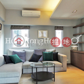 1 Bed Unit at Grandview Garden | For Sale
