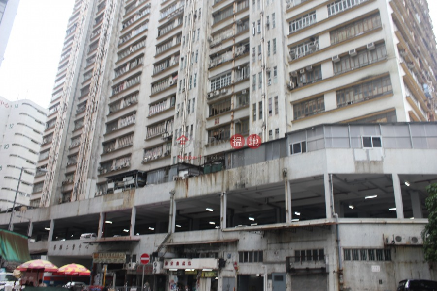 華聯工業中心 (Wah Luen Industrial Centre) 火炭|搵地(OneDay)(4)