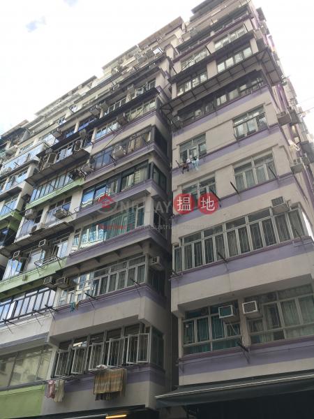 禮雲大樓 1座 (Block 1 Lei Wen Court) 銅鑼灣|搵地(OneDay)(3)