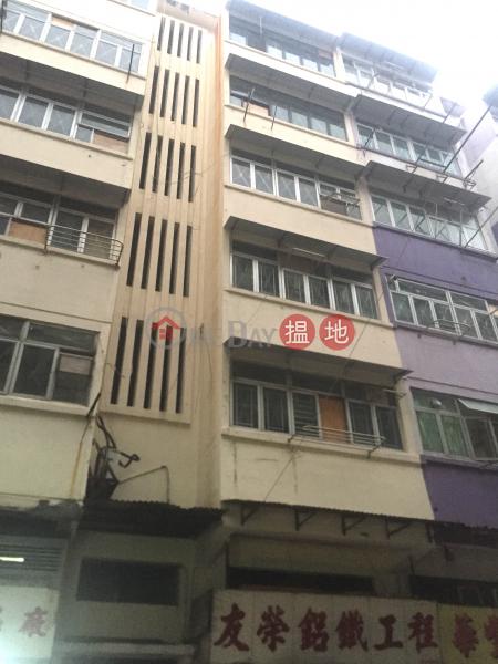 榮光街22號 (22 Wing Kwong Street) 紅磡|搵地(OneDay)(1)