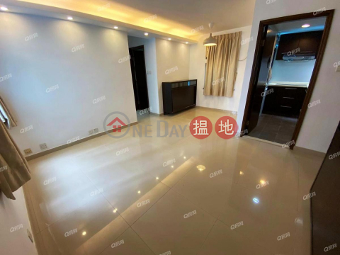 Heng Fa Chuen Block 38   2 bedroom Mid Floor Flat for Rent Heng Fa Chuen Block 38(Heng Fa Chuen Block 38)Rental Listings (XGGD743705235)_0