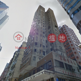 Kwai Cheong Building|湀昌大廈