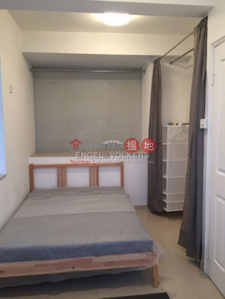 1 Bed Apartment/Flat for Sale in North Point, 146-166 Java Road | Eastern District Hong Kong Sales, HK$ 5.2M