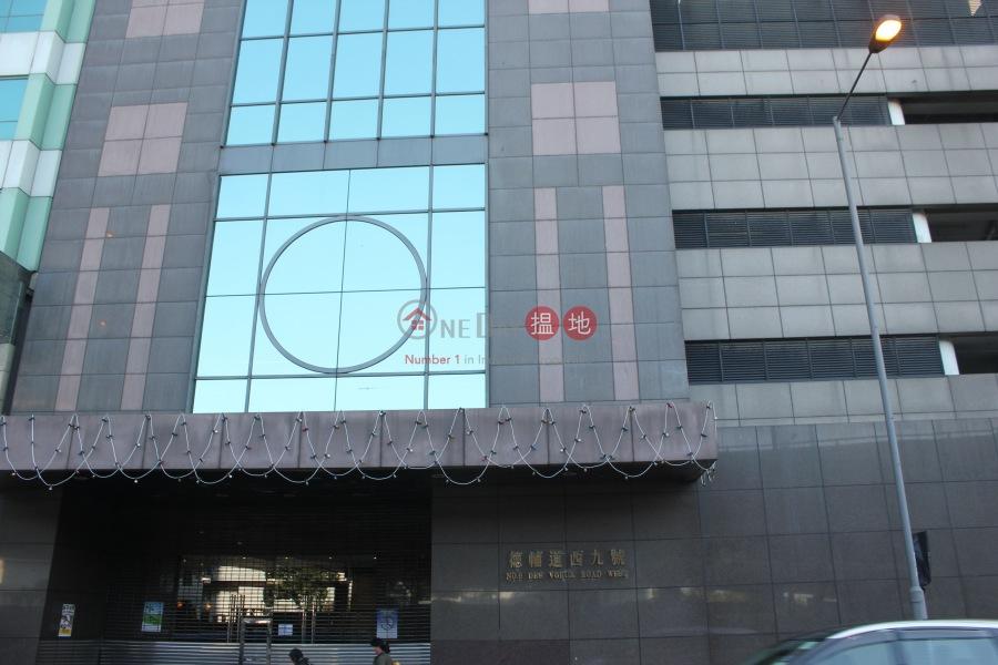 No 9 Des Voeux Road West (No 9 Des Voeux Road West) Sheung Wan|搵地(OneDay)(5)