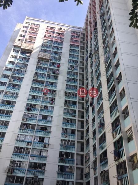 順利邨利恆樓 (Lee Hang House, Shun Lee Estate) 茶寮坳 搵地(OneDay)(2)