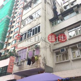 220 Fa Yuen Street,Prince Edward, Kowloon