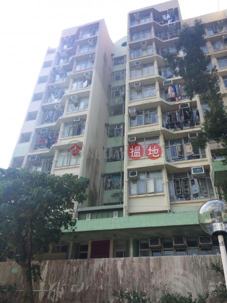 Ma Hang Estate Block 7 Ying Ma Hosue (Ma Hang Estate Block 7 Ying Ma Hosue) Chung Hom Kok|搵地(OneDay)(2)