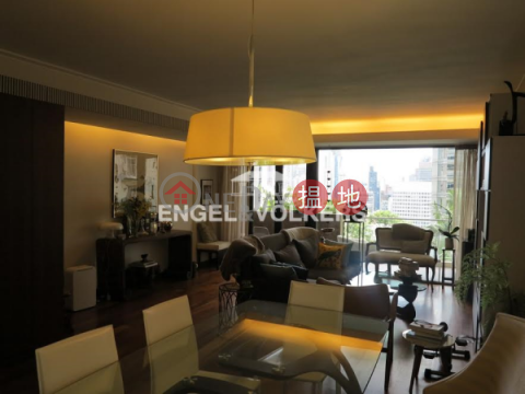 3 Bedroom Family Flat for Sale in Central Mid Levels|Glory Mansion(Glory Mansion)Sales Listings (EVHK37161)_0